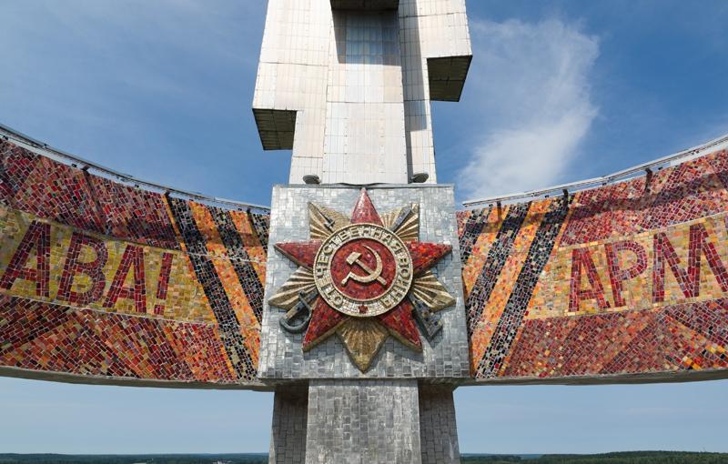 Sfeerimpressie Rondreis WIT-RUSLAND - 9 dagen; Op zoek naar het verleden